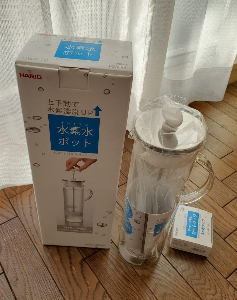 hydrogen water pod
