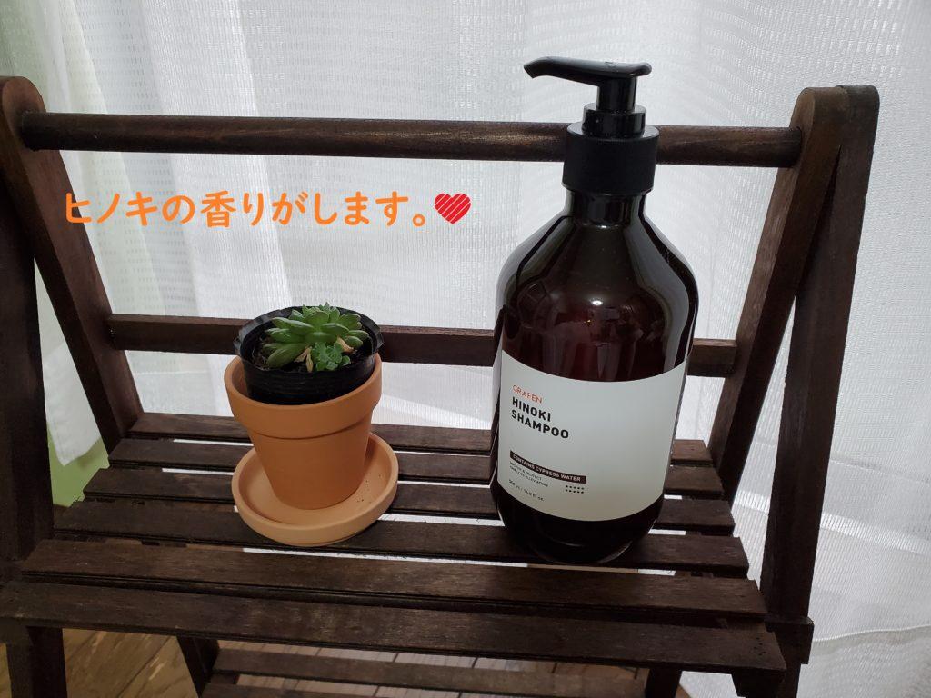 grafen shampoo