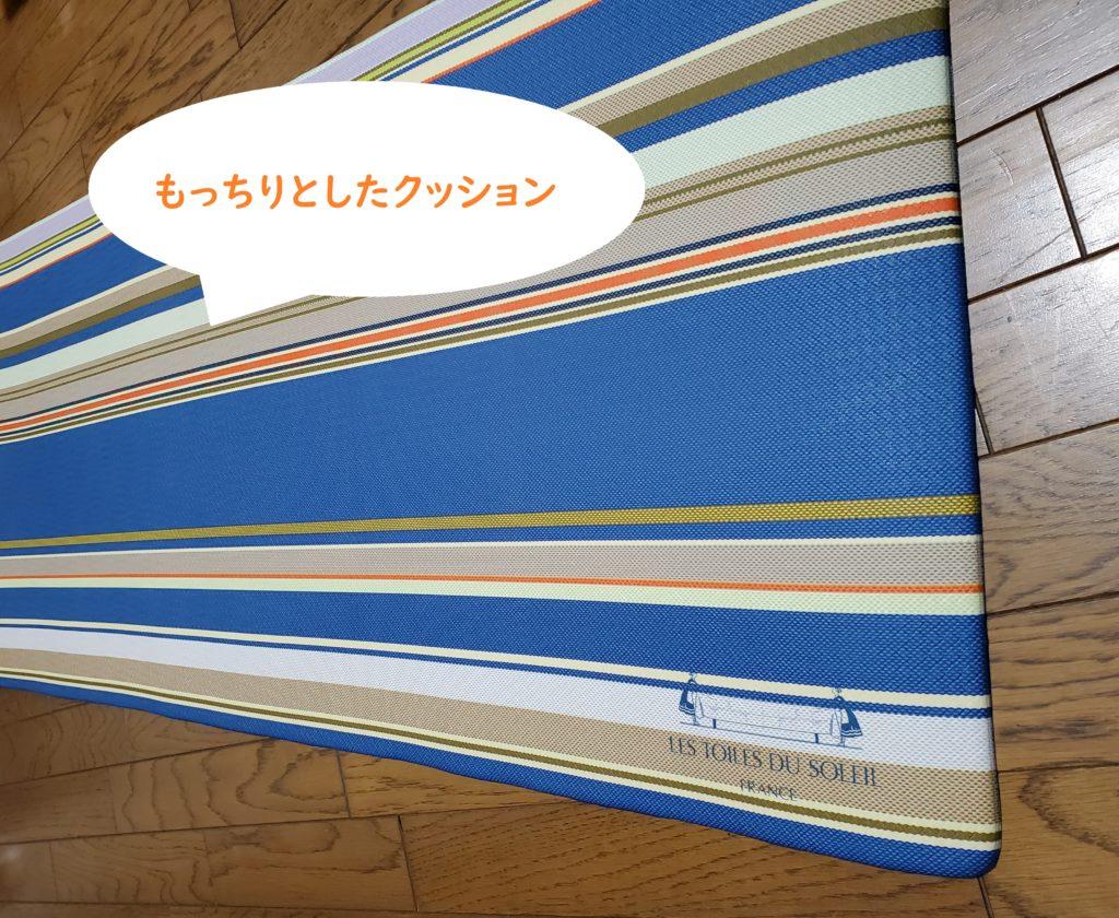 kitchenmat blue2