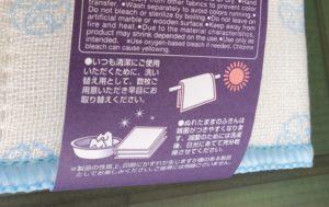 dish-towel5-1