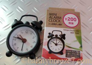 mini clock2