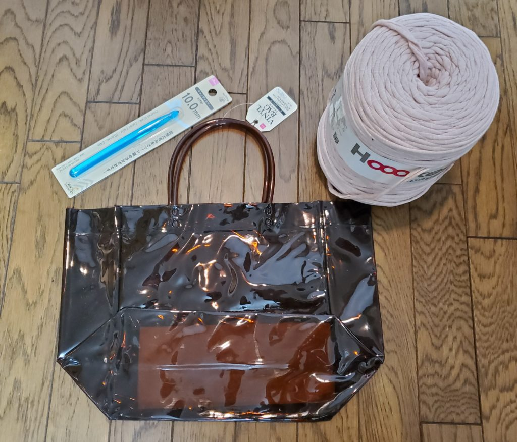 clearbag brown22