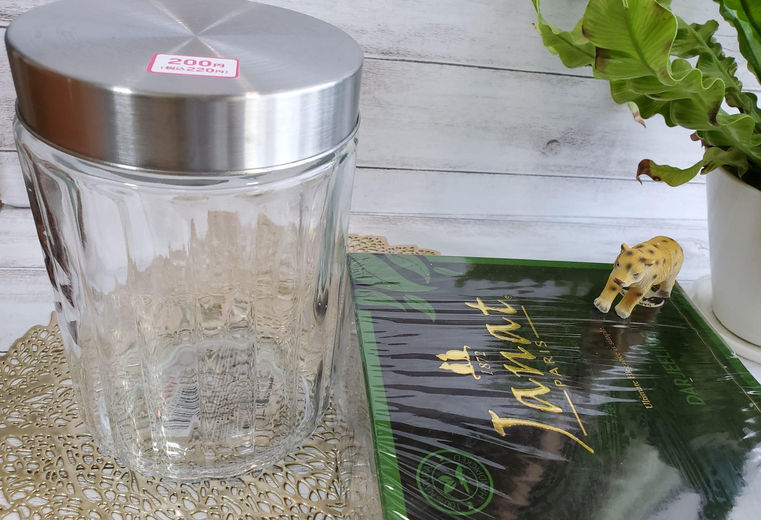 glass-jar2-1